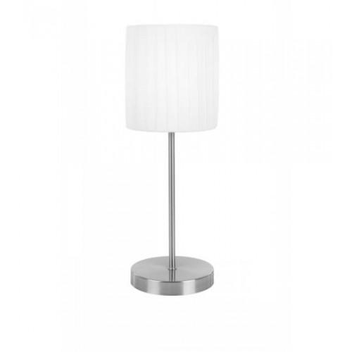Globo La Nube 15105T настолна лампа