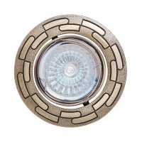HOROZ Halogen Downlights HL 798