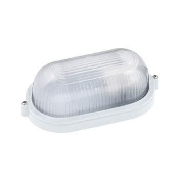 HOROZ Aluminium Bulkhead Lamps HL 900