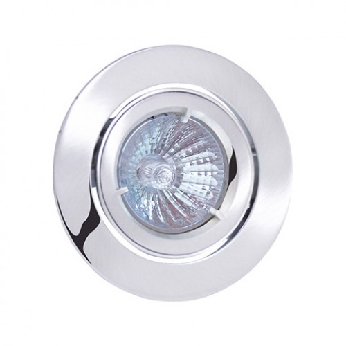 HOROZ Halogen Downlights HL 753 луна