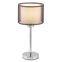 RABALUX - Унгария Anastasia 2631 table lamp
