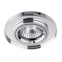 NIKOM DOWNLIGHT ROUND  GLASS NG02